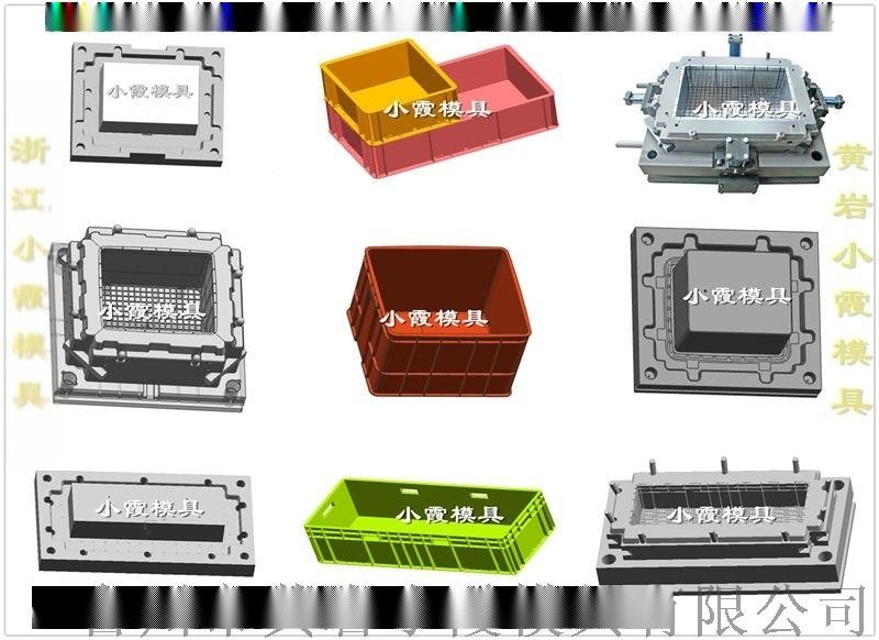PP塑胶蔬菜筐模具 PP塑胶宠物箱模具