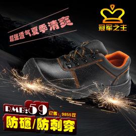 厂家直销防砸防臭防刺穿PU注射大底钢头真皮劳保鞋