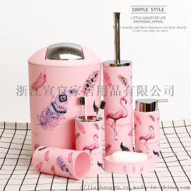 塑料卫浴洗漱六件套 北欧bathroom 彩盒装