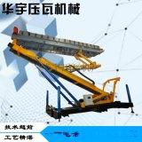 厂家供应高空作业升降机 高空压瓦机 移动式升降机