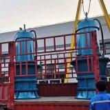 大流量潜水轴流泵生产厂家_泵站改造用轴流泵