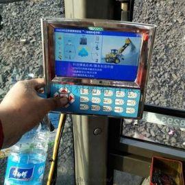巴中装载机电子秤可打印小票巴中市铲车计量器误差小
