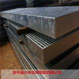 脚踏钢格板 钢格板工厂 雨水沟盖板