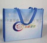 专业生产各种广告手提礼品购物包装袋