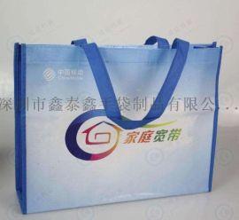 廣告包裝禮品手提袋