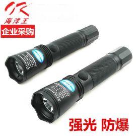 海洋王多功能强光防爆手电筒JW7622灯