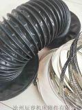 油缸防塵套用途:用於油缸,氣缸,絲槓,光杆的保護