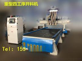 板式家具自动开料机厂家、多功能四工序开料机厂家