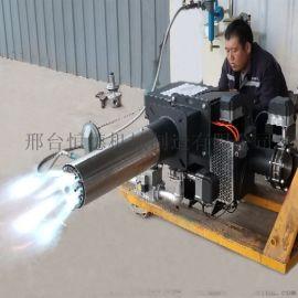天然气燃烧器  氮燃烧机锅炉低氮改造