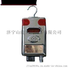 GRG5矿用二氧化碳传感器厂家直销