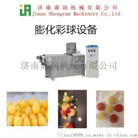 双螺杆膨化食品设备厂家