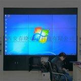 甘肅DID液晶拼接屏廠家直銷三星46寸高清顯示器