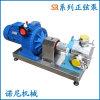 直销椰果输送包装正弦泵 大颗粒物料低剪切正弦泵