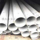 深圳不锈钢流体管,304不锈钢流体管