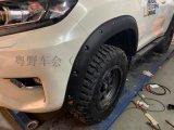 丰田普拉多LC150改装轮眉