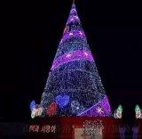 大型圣诞树12米圣诞树圣诞节户外广场装饰支持定制
