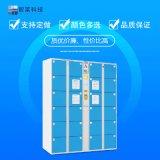 上海存包櫃 存包櫃廠家 自助存包櫃 售後無憂