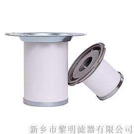 黎明直销空压机三滤6.4273.0 油气分离器