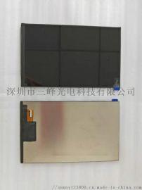 京东方7寸工控高亮液晶显示屏