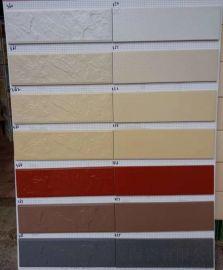 纸皮外墙砖生产厂家 别墅外墙砖瓷砖