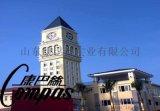 塔鐘鐘樓大鐘供應廣州塔鐘(學校鐘塔、車站鐘樓大鐘、步行街景觀鍾)設計、製造、安裝、維修與更換
