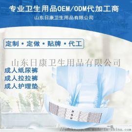纸尿裤品牌  的OEM代加工企业