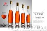 玻璃酒瓶飲料玻璃瓶50ML500ML