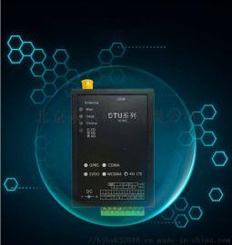 GPRS dtu模块RS232/485串口转2G无线数传模块北京禾迅HX-60G
