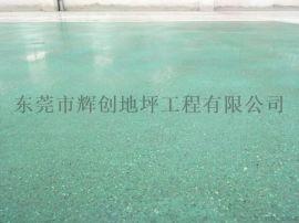 自流地坪漆,水性环氧树脂自流地坪漆