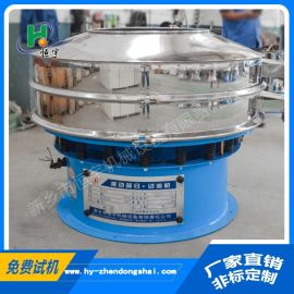 糖粉、小麦粉食品行业振动筛,直径1米不锈钢筛机
