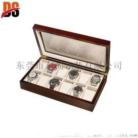 多格手表收纳盒 东尚包装 东尚木业