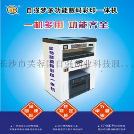 广告图文店印防伪标签的小型不干胶印刷机