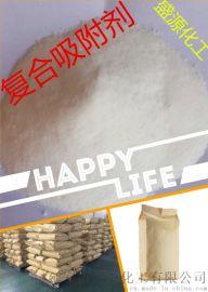 甘肃化工厂家推荐高品质吸附剂延安盛源化工