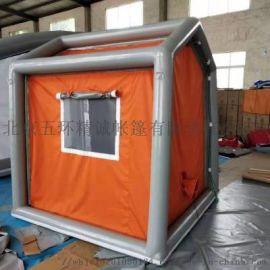 厂家直销野户外露营充气帐篷洗消帐篷免搭建帐篷