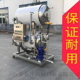 速食海鲜灭菌锅 全自动蒸汽水产品灭菌锅