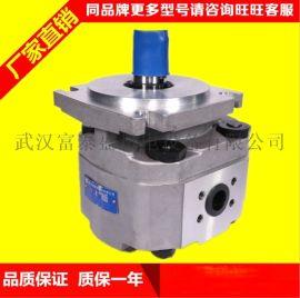 齿轮泵 CBFZD-F25AFK1 十齿渐开线内花键/法兰连接齿轮泵