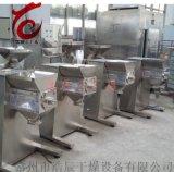 新品yk60搖擺式顆粒機 製藥機械 板藍根沖劑設備 上海廠家直銷