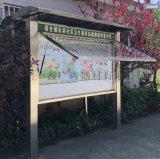 定製宣傳欄公告欄戶外不鏽鋼公示欄掛牆廣告牌展示架