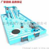 淘氣堡兒童樂園百萬海洋球滑梯大型玩具