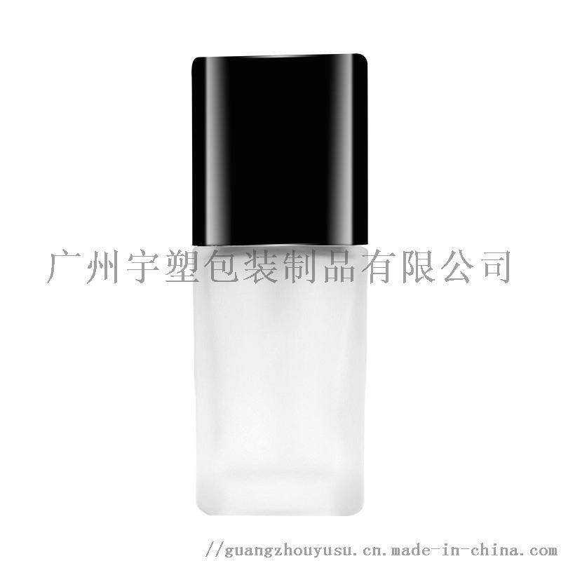 玻璃乳液瓶精华液 方扁形蒙砂 隔离霜粉底液瓶
