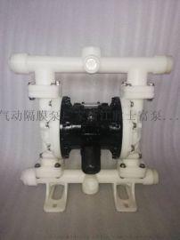 成都高效安全耐酸碱塑料气动隔膜泵