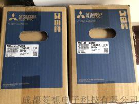 三菱J4系列伺服电机HG-JR3534