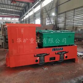 煤矿井下蓄电池电机车 CTY5/6蓄电池电机车