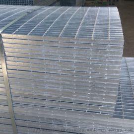 厂家热镀锌格栅防滑踏步板 平台踏步钢格板定制