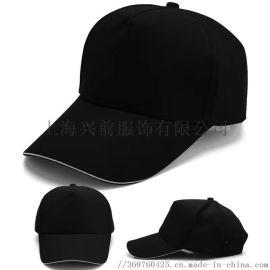 全棉工作帽子,广告帽子(厂家直销)