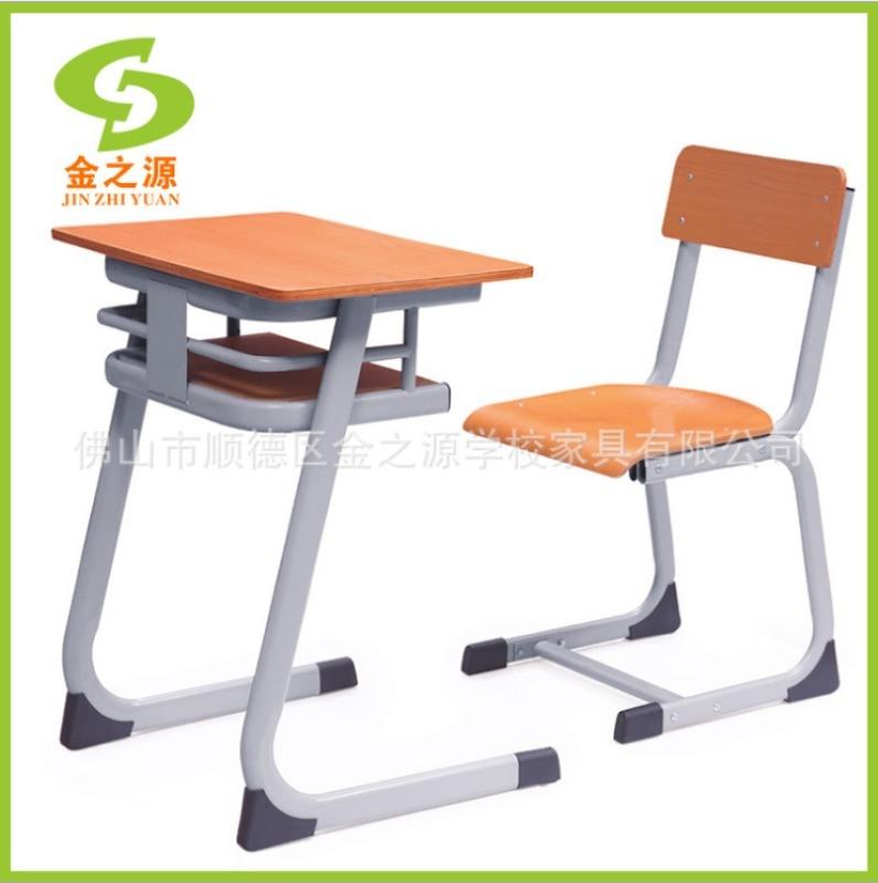 佛山厂家直销儿童学生课桌椅,培训辅导班课桌椅