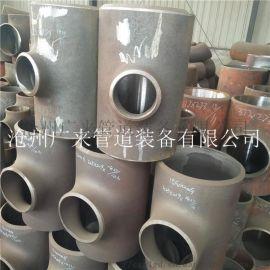 碳钢三通生产厂家 河北广来 等径三通