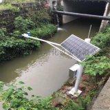 河牀灌區水資源流量監測