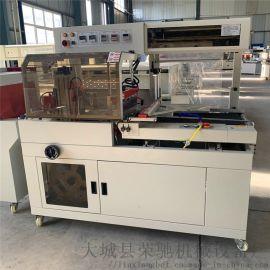 专业生产外包装热缩机 套袋热收缩包装机 L450封切机包装机
