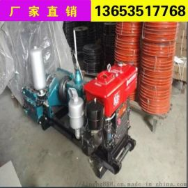 BW250型泥浆泵bw250矿用泥浆泵四川内江市操作方便